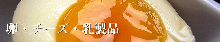 syokudo_meateggstew_topimage834.jpg